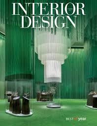104 Interior Decorator Magazine 39 Design Covers Ideas Design Design