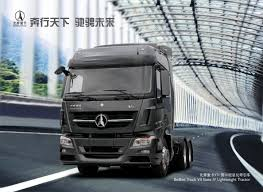 China 2017 North Benz V3 Tractor Truck For Sale - China Tractor ... Tractors Semis For Sale Sams Truck Sesfontanacforniaquality Used Semi Tractor Sales Old Trucks For Sale Classic Lover Trucks Eighteen Kc Whosale Hanbury Riverside Stocklist Used Scania R620 6x4 Units Year 2007 Price 34552 Equipment Sale Zeeland Farm Services Inc China 2017 North Benz V3 Tractor Truck Volvo Commercial 888 8597188 Porter Sales Lp World Top Brand Shacman 6x4 290hp