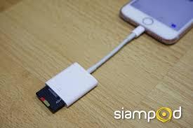 แอปเปิ้ลออกอัพเดท iOS 9 2 ทำใภ้ iPhone รองรับ Lightning to SD Card Camera Reader