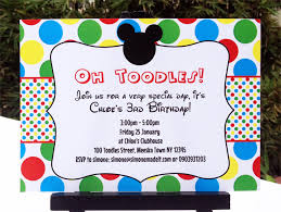 MICKEY MOUSE CLUBHOUSE Printable Invitation & Party Decorations