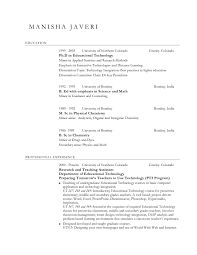 Resume Examples For Teachers No Experience Of