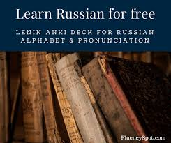 Anki Shared Decks Swedish by Best 25 Learn Russian For Free Ideas On Pinterest English To