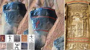Denver Airport Murals Conspiracy Debunked by Ancient Aliens On Mars Ancient Petroglyph And Column Photographed