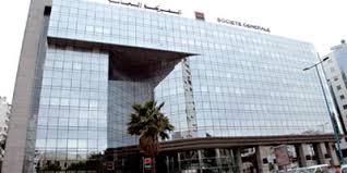 societe generale siege société générale maroc compte atteindre 400 agences à fin 2013