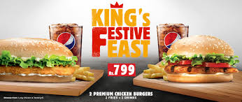 BURGER KING®    BK® Latest Offers/Deals Burger King Has A 1 Crispy Chicken Sandwich Coupon Through King Coupon November 2018 Ems Traing Institute Save Up To 630 With All New Bk Coupons Till 2017 Promo Hhn Free Burger King Whopper Is Doing Buy One Get Free On Whoppers From Today Craving Combo Meal Voucher Brings Back Of The Day Offer Where Burger Discounted Sets In Singapore Klook Coupons Canada Wix Codes December