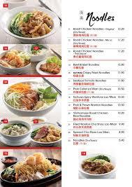 The Asian Kitchen Menu
