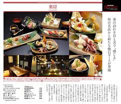 cuisine co 日本料理 葉隠 hagakure ฮะกะค เระ อาหารญ ป น japanese cuisine
