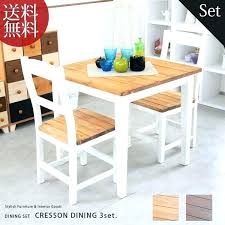 2 Person Dining Table Incredible Decoration Extraordinary Design