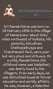 Shri Ramkrishna Quotes Screenshot