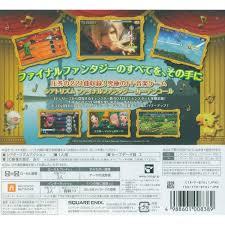 Final Fantasy Theatrhythm Curtain Call Best Characters by Theatrhythm Final Fantasy Curtain Call