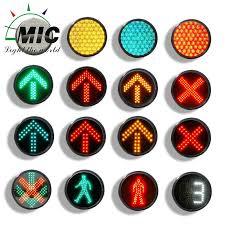 遉300 signal light led traffic light micled led lighting
