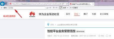 si鑒e espace 4 智能平台业务受理范围 企业服务支持平台 huawei enterprise support