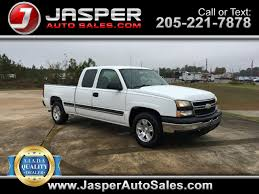 Jasper Auto Sales Select Jasper AL | New & Used Cars Trucks Sales ... Used 2011 Isuzu Npr Landscape Truck For Sale In Ga 1755 Jw Forland For Sale In Pakistan Truck Drivers Automarkpk 2018 Isuzu Trash Truck Wheeler Sales Service Auto And Tire Home Facebook New Used Trucks On Cmialucktradercom Rental Equipment Legacy Ford Rollback Tow For 2000 Intertional 990ix 131 Youtube Commercial Ford Dodge Chevrolet Gmc Sprinter Diesel F250 F