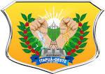 imagem de Itapuã do Oeste Rondônia n-11