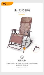 US $54.4 32% OFF 2019 Office Outdoor Leisure Chair Comfortable Relax  Rocking Chair Folding Lounge Chair Relax Chair Nap Recliner 180kg  Bearing-in Sun ... The Best Camping Chair According To Consumers Bob Vila Us 544 32 Off2019 Office Outdoor Leisure Chair Comfortable Relax Rocking Folding Lounge Nap Recliner 180kg Beargin Sun Ultralight Folding Alinum Alloy Stool Rocking Chair Outdoor Camping Pnic F Cheap Lweight Lawn Chairs Find Storyhome Zero Gravity Adjustable Campsite Portable Stylish Seating From Kmart How Choose And Pro Tips By Pepper Agro Outdoor Fishing With Carry Bag Set Of 1 Outsunny Alinum Recling 11 2019 For Summit Rocker Two