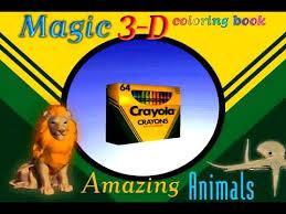 Magic Coloring Book Download Dalia Coloring Download