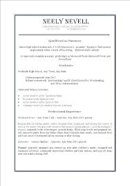 First Time Job Resume First Job Resume Part Time Job Resume