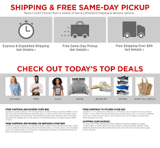 Free Shipping & Stores With Free Shipping Applying Discounts And Promotions On Ecommerce Websites Bpacks As Low 450 With Coupon Code At Jcpenney Coupon Code Up To 60 Off Southern Savers Jcpenney10 Off 10 Plus Free Shipping From Online Only 100 Or 40 Select Jcpenney 30 Arkansas Deals Jcpenney Extra 25 Orders 20 Less Than Jcp Black Friday 2018 Coupons For Regal Theater Popcorn Off Promo Youtube Jc Penney Branches Into Used Apparel As Sales Tumble Wsj