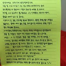 No Me Olvidé De Vos Cartas Entre Personas Que Todavía