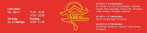 vietnamesische küche tam aachen haaren