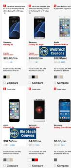 Verizon Wireless Coupons: September 2019 Free Verizon Cloud ...