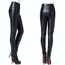 lanemuiviatja ladies u0027s leather dress pants