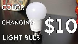 10 color changing light bulb tiktech light bulb review