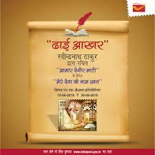 IndiaMy MotherlandFirst Prize Winning English Elocution By