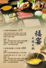 si鑒e auto ノvolutif cuisine de b饕 100 images 酒饕客小飯館home 食宜蘭冬山食尚玩家