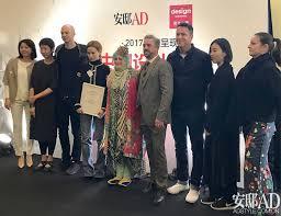 humanis si鑒e social roche bobois si鑒e social 100 images 大家在聊 设计 和 上海 都聊