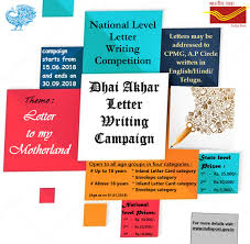 Dhai Akhar Letter Writing Contest