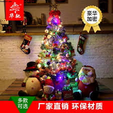 3 0M 300Cm Black Christmas Tree Decorations Gifts Package