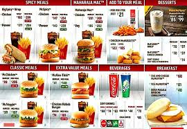McDVoice® - The Official McDonald's Customer Survey 2019 Mcdvoicecom Customer Survey 2019 And Coupon Code Mcdonalds Survey Coupon Chick Fil A Receipt Code September 2018 Discounts Kroger Coupons On Card Actual Store Deals Mcdvoice Free Sandwich Offer Mcdvoicecom Wonderfull Mcdvoice Rules Business Personalized Mcdvoice Ways To Complete It Procedures And Tips Mcdvoice Mcdonalds At Wwwmcdvoicecom Online For Surveys The Go 28 Images How To Get Free Wwwmcdvoicecom Sasfaction Coupon Www Com 7 Days Mcdvoice