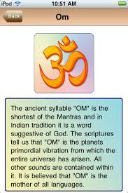 Hindu Symbols iOS Reference Apps AppDropp