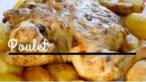 comment cuisiner poulet fumé recette poulet fumé au four avec sauce