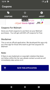 Free Uber Coupon Code For Android - APK Download Walmart Canvas Print Coupon Code Amazing Deals Online Canada Walmartca Hershey Shoes The 75 Dollar Coupon You See On Social Media Is A Promo Codes January 20 Code 2014 How To Use And Coupons For Walmartcom Nutrisystem Cost At With Not Offering Free Afp Fact Check 4 Secret 10 Grocery Genius Proven Off Pickup Official Hip2save 1540 Lb Kingsford Charcoal Only 344 Per Bag With