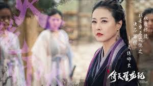 100 Chen Chow Pin On Chinese Drama
