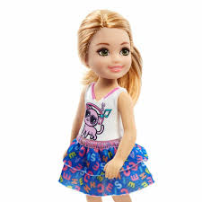 Buy Toys Bazar Toys Games At Best Prices Online In Bangladesh