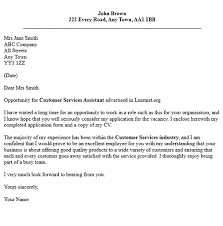cover letter for customer service job best client service