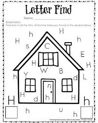 Cute Letter Find Worksheets with a Freebie Planning Playtime
