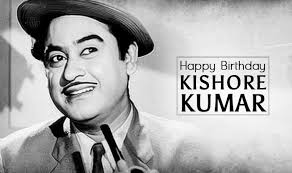 Kishore Kumar birthday special 10 timeless classics by the music