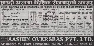 100 Overseas Truck Driving Jobs Nepal Vacancy Driver Asphalt Roofing Agent Abrahim