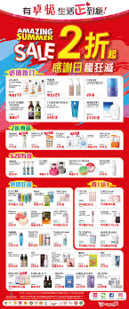 Bonjour HK Promo Codes   90% OFF   HK Aug 2019   HotHKdeals Ibm Tiree Discounts Hertz Clothing Stores With Military Porter Counter Height Bar Stool Ashley Fniture Homestore 20 Off Function Of Beauty Coupons Promo Codes Savingdoor Netaportercom 500 Blue Nile Coupon Code Enjoyment Tasure Coast Book By Savearound Issuu 10 Autozone Deals 2019 Groupon 50 Best Advent Calendars Ldon Evening Standard Netaporter Home Facebook October Sale 40 Cashback