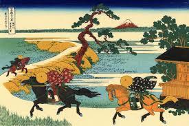 trente six vues du mont fuji
