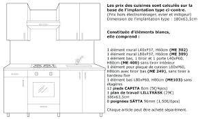 plan cuisine ikea cuisine type ikea best cuisine esprit industriel pictures design
