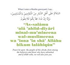 islamic dua for entering bathroom 77 best dua s for my images on paradise