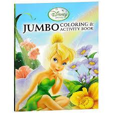 Disney Princess Jumbo Coloring Activity Book