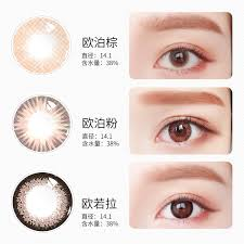 Contact Lenses Colored Cheap