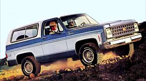 100 Blazer Truck Chevy Will Be Reborn As A MidSize Crossover Report Claims