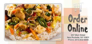 New China Kitchen Order line New Rochelle NY